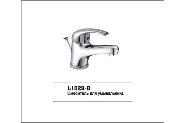 L1029-B тюльпан