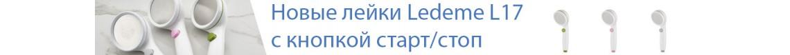Lejkil17