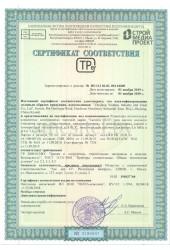 Сертификат на радиаторы lammin